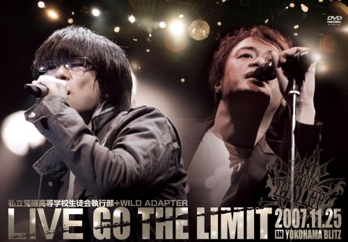 LIVE『Go the Limit』DVD