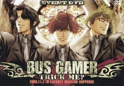 イベントDVD『BUS GAMER〜TRICK ME?』