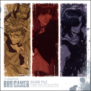 『BUS GAMER SOUND FILE』