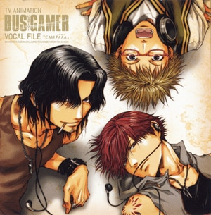 『BUS GAMER VOCAL FILE』
