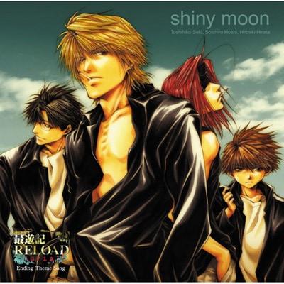 マキシシングル『shiny moon』