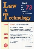 Law&Technology ��73