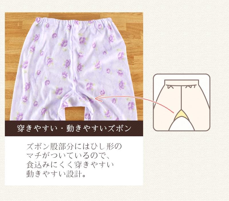 純日本製 パジャマ