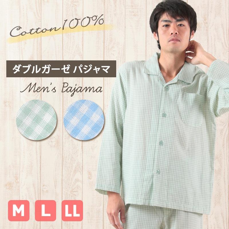 メンズ パジャマ