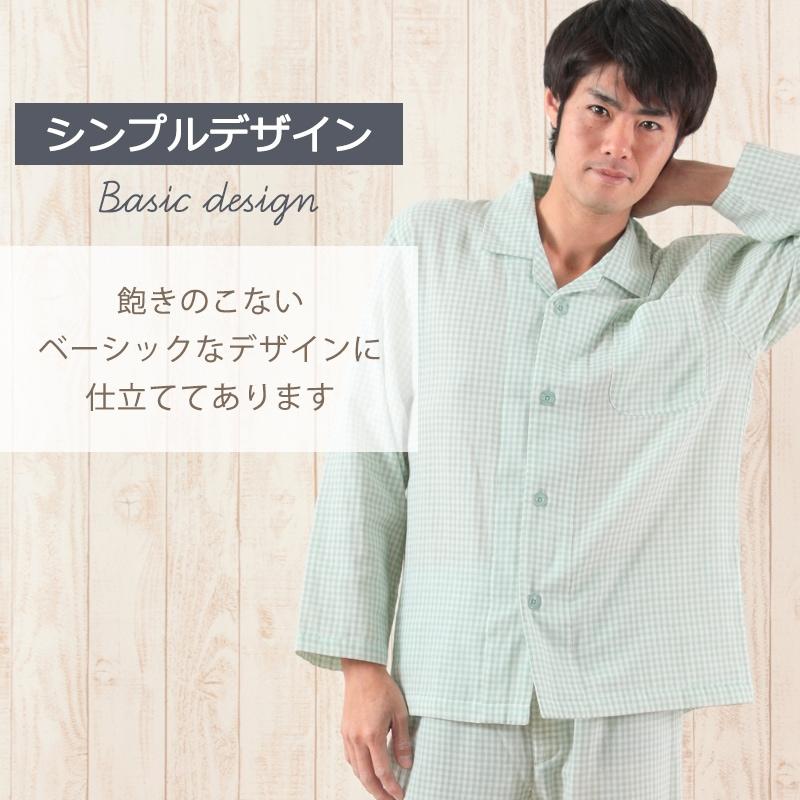 メンズ パジャマ ルームウェア 綿100% ガーゼ