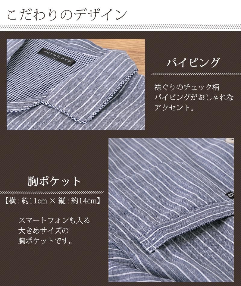 レディース メンズ パジャマ ルームウェア 綿100% ガーゼ