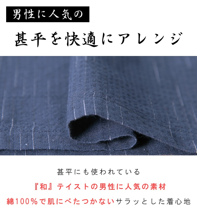 メンズ 綿100% パジャマ