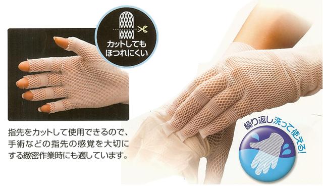 メッシュインナー手袋 E・X・E(1袋6枚入り)
