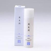 漢美潤 化粧水