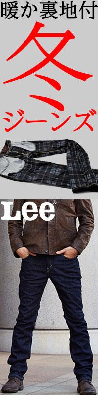 Lee101S
