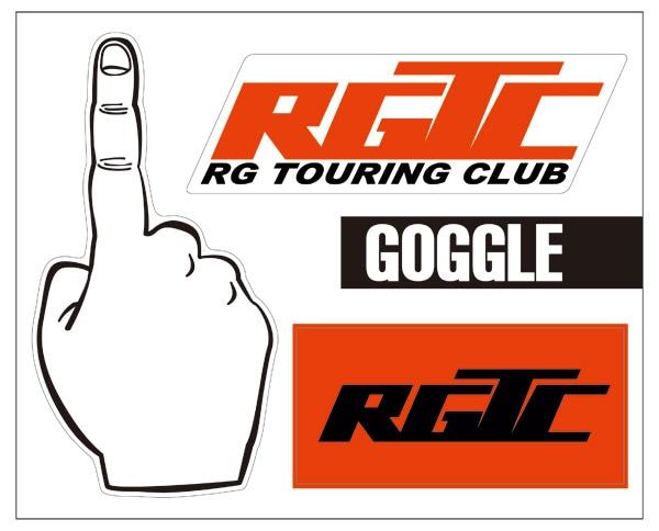 RGTCステッカーA