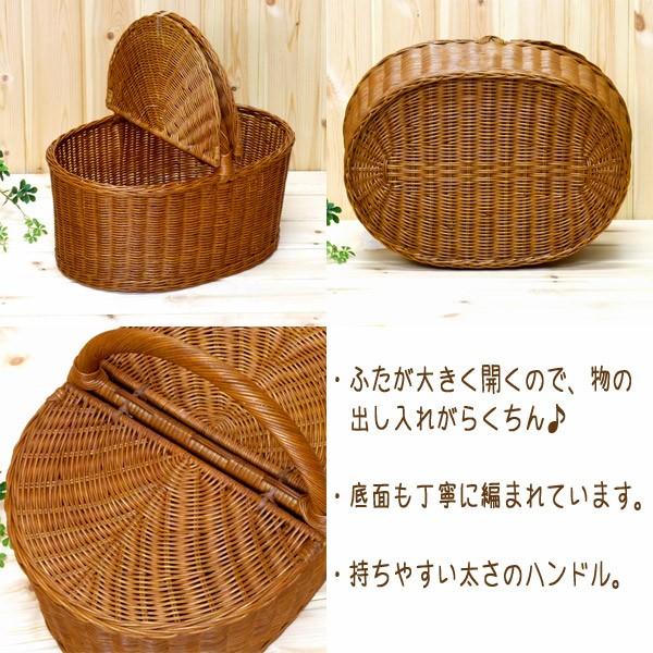 【おしゃれ】ピクニックバスケット