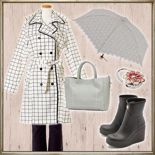 雨の日のおしゃれ★ファッションコーディネート  Vol.1