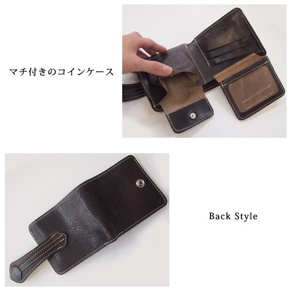 【日本製】オイルレザー 定期入れ付・二つ折り財布