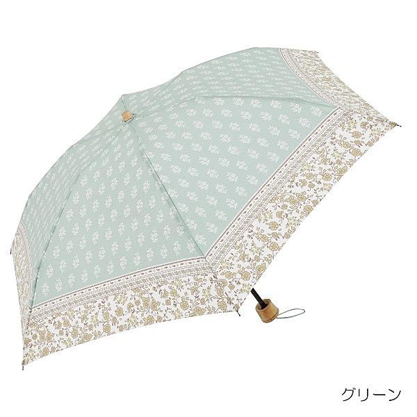 【遮光UVカット95%★−7℃の体感】晴雨兼用日傘