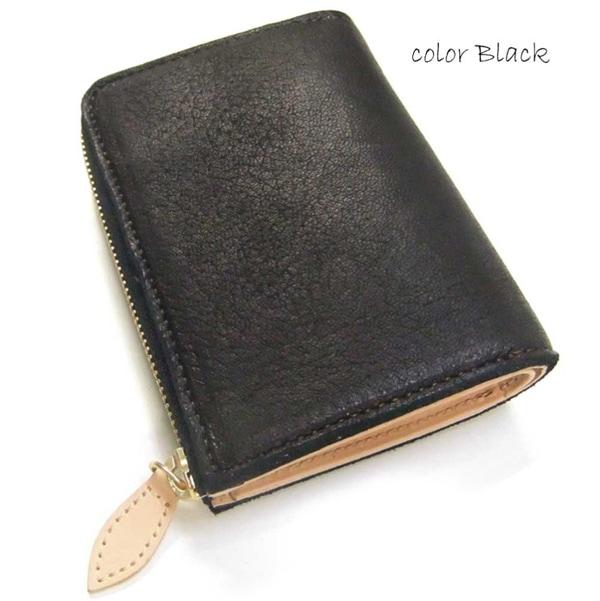 【日本製】二つ折り財布