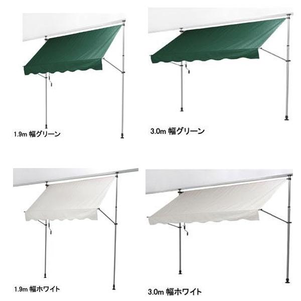 【ガーデンファニチャー】手動巻取り式オーニング