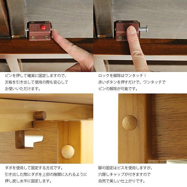 伸縮式ローテーブル