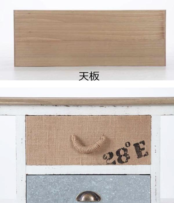 キッチン収納棚・シェルフ align=baseline