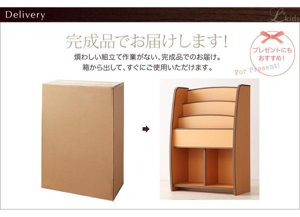 【おしゃれ収納シリーズ】ソフト素材・低ホルムアルデヒトでお子様も安心・棚付本棚