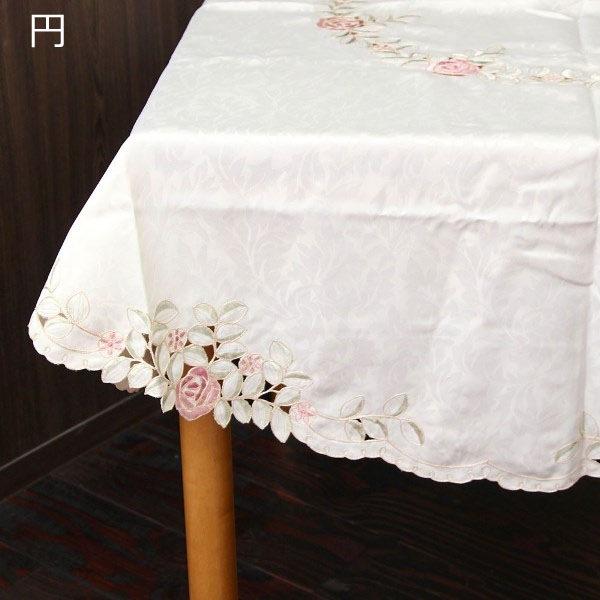 ローズ刺繍テーブルクロス