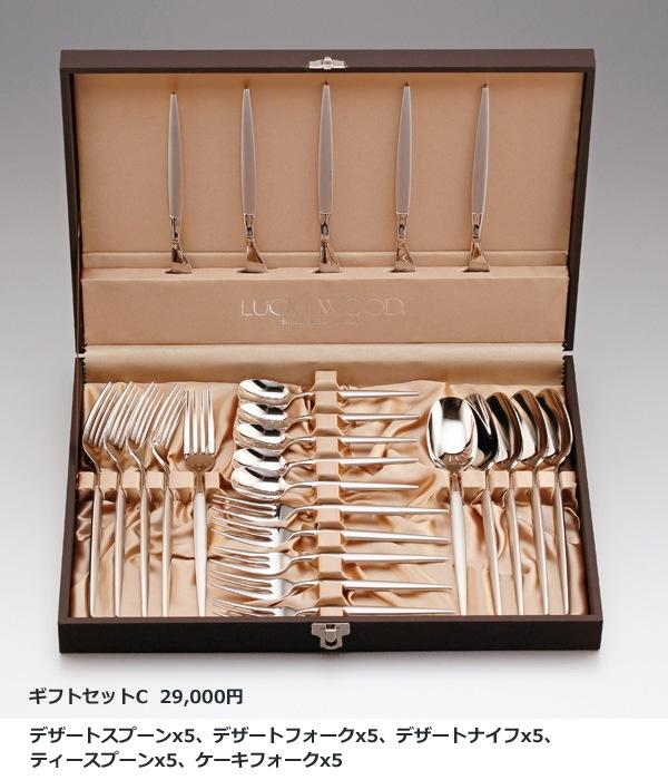 日本製・18-8ステンレスカトラリーシリーズ