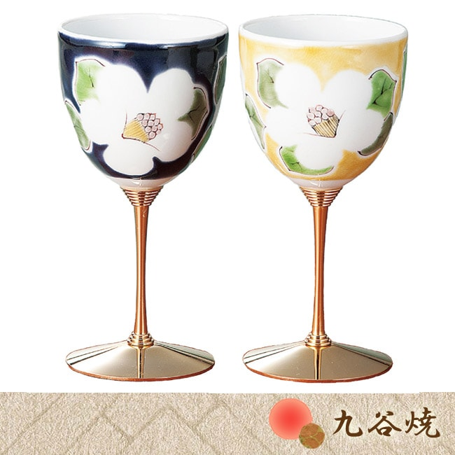 九谷焼ペア・ワグラス