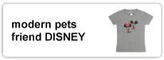 modern pets friend DISNEY