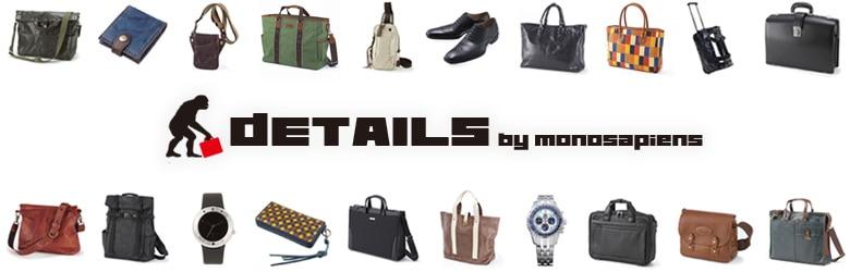 モノ・マガジン掲載! ビジネスバッグ メンズバッグ 革バッグ 革財布の通販Details