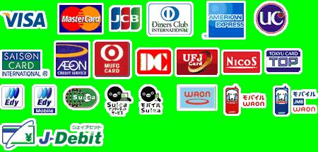 ご利用可能なお支払い方法:ビジネスバッグ メンズバッグ 革バッグ 革財布の通販Details