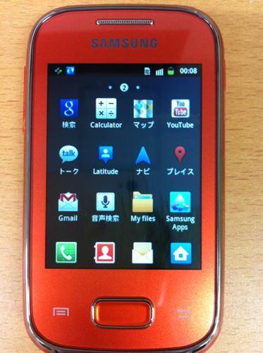 GalaxyPocket アプリ画面