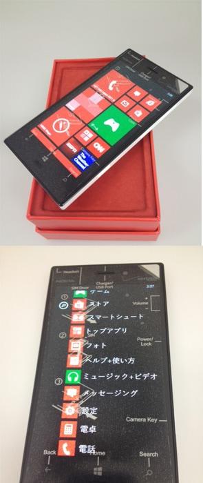 SIMフリースマホ Nokia Lumia 928 販売