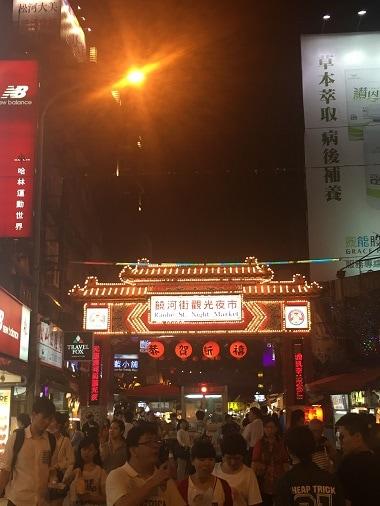 中華電信 sim 販売
