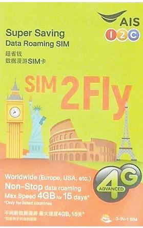 AIS Sim2Fly Simカード 15日間4GBデータ 販売