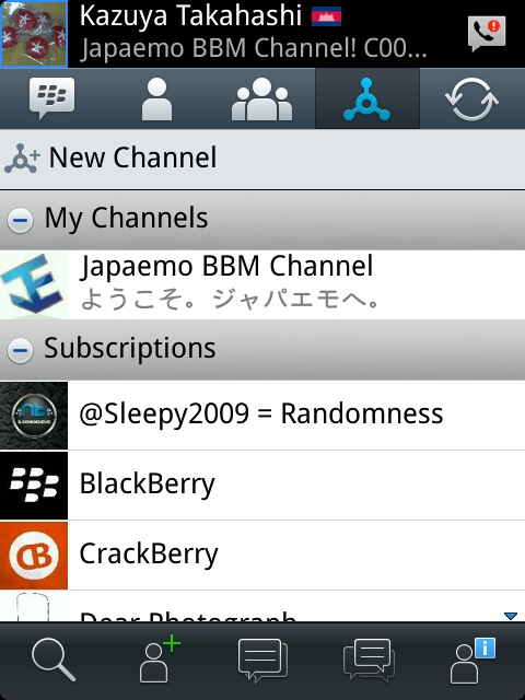 BBM ホーム画面