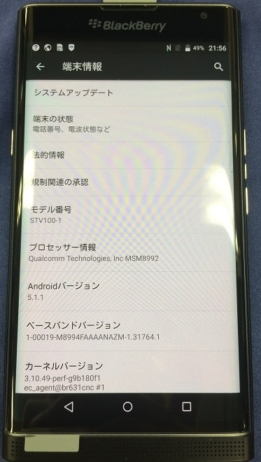 SIMフリースマホ BlackBerry Priv 日本語表示・入力