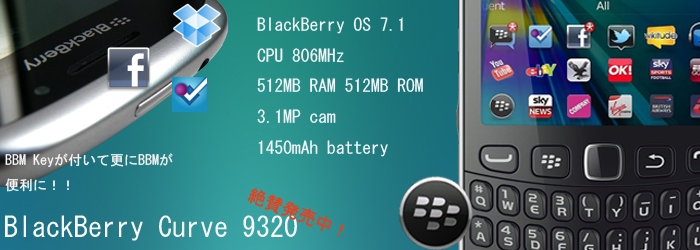 BlackBerry 9320 REV71UW SIM�ե꡼ ���ޡ��ȥե���