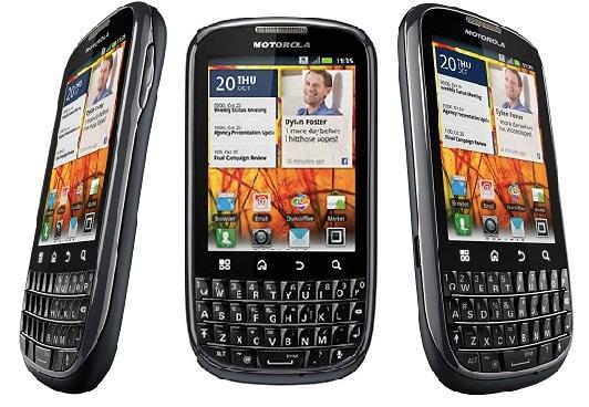 Motorola Pro Plus(MB632)価格ならジャパエモ