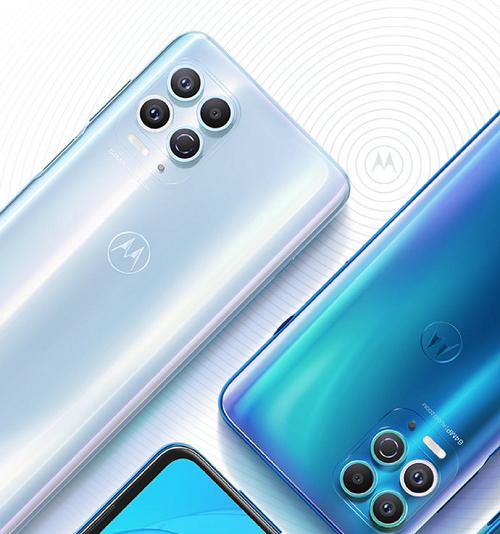 Motorola Edge S 販売
