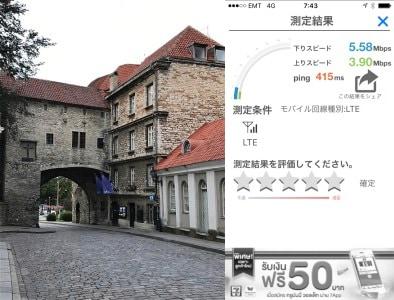 ヨーロッパ周遊Simの購入、販売