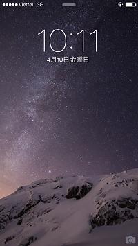 iPhone6にViettel SIMを入れる