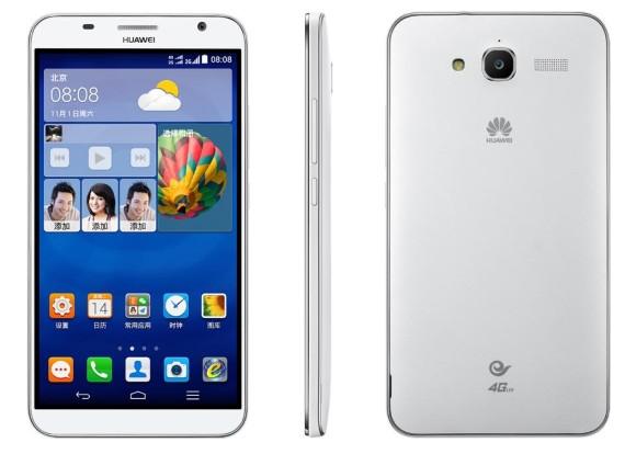 SIMフリースマホ Huawei Ascend GX1 販売