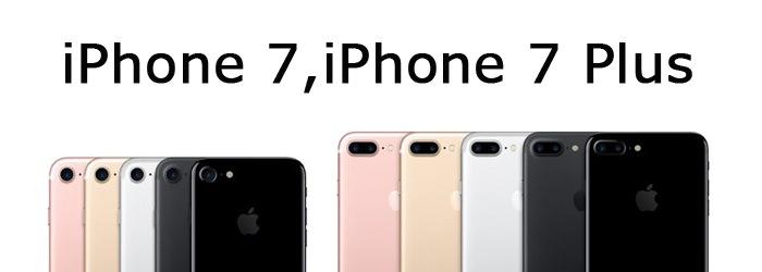 iPhone 7,iPhone 7 Plus