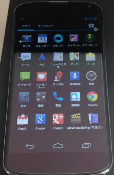 Nexus 4 海外Simフリー スマートフォン
