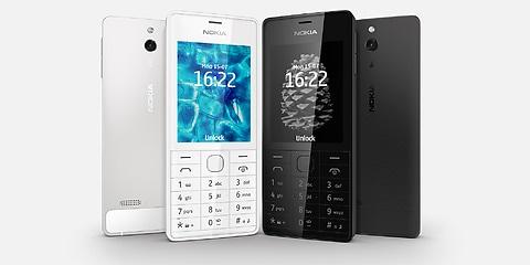 SIMフリースマホ Nokia 515販売