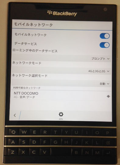 BlackBerry Passport SIMフリー スマホ LTE