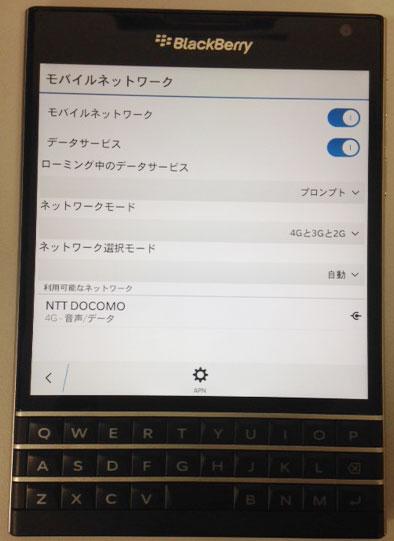 BlackBerry Passport SIMフリー スマホ LTE