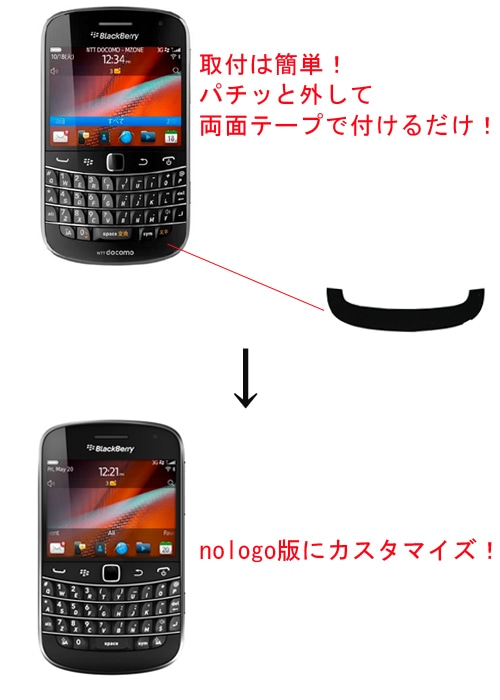 Blackberry 9900 純正ロゴプレート