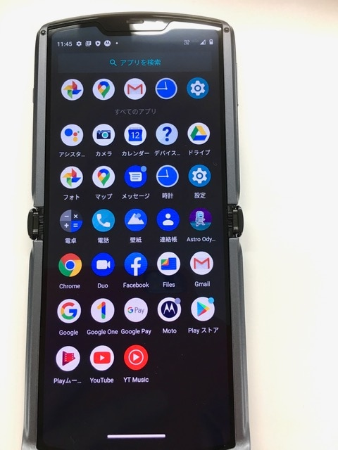 Motorola Razr 5G 日本語