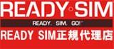 Ready Sim正規代理店